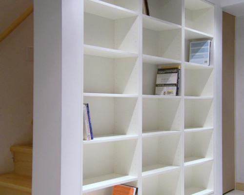 A 45 degree view of the bookshelves.